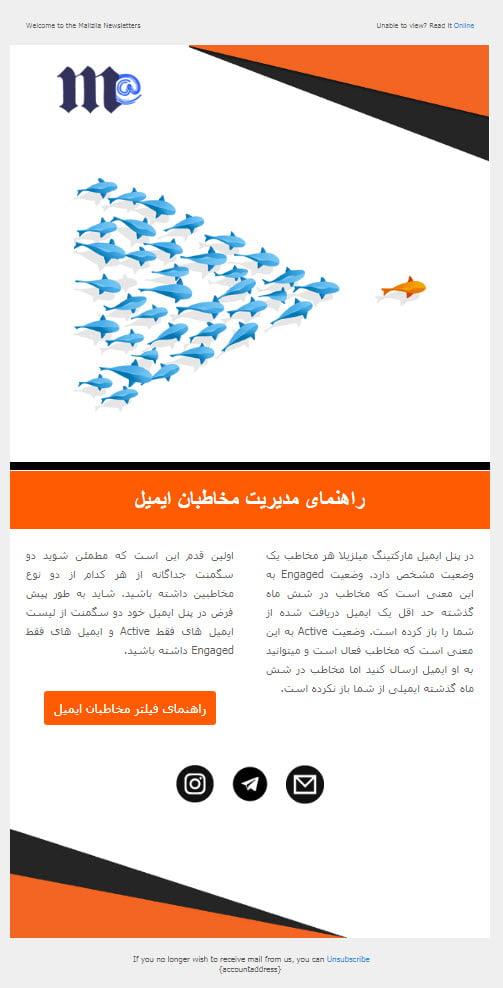 طراحی خبرنامه 11