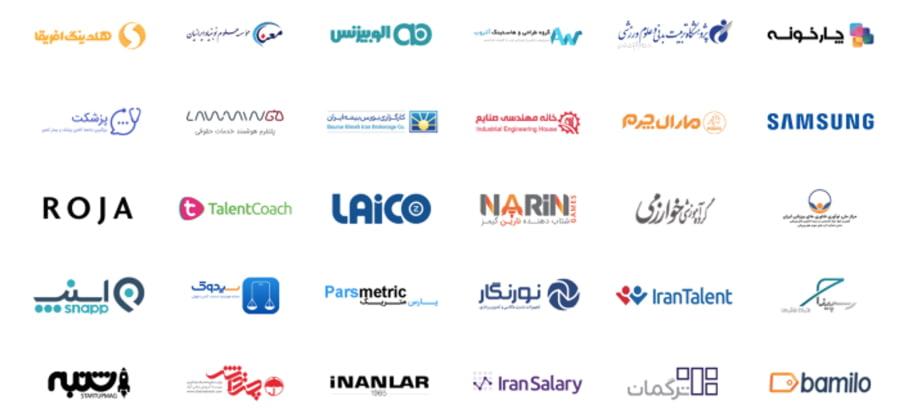 مشتریان ایمیل مارکتینگ ایران